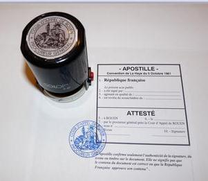 MAROC APOSTILLE TÉLÉCHARGER FORMULAIRE